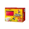 3DS XL rot + New Super Mario Bros. 2