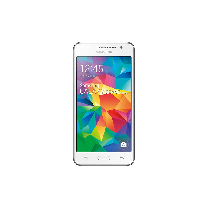 samsung-galaxy-grand-prime-value-edition-weiss