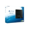Sony PS4 1TB Ultimate Player Edition (Modell 2015)